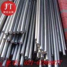 GH2136性能材質