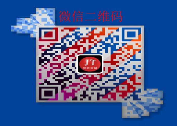 1502592668983160.jpg